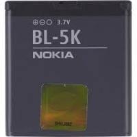 Аккумуляторная батарея Nokia BL-5K (оригинал).Аксессуары для мобильных телефонов.АКБ.