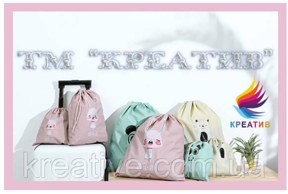 Сумки, рюкзаки, мешочки с вашим логотипом (под заказ от 50 шт) с НДС