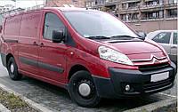 Citroen Jumpy (Минивен) (2007-)/Fiat Scudo (Минивен) (2006-)/Peugeot Expert (Минивен) (2007-)/Toyota ProAce (Минивен) (2013-)