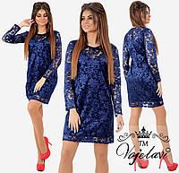Вышивка Девушка в категории платья женские в Украине. Сравнить цены ... 30edb9367fdcf