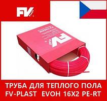 Труба для теплого пола FV-Plast EVOH 16х2 PE-RT (Чехия)