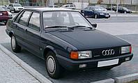 Стекло ветровое (лобовое) на Ауди/Audi 80 (Седан) (1978-1986)