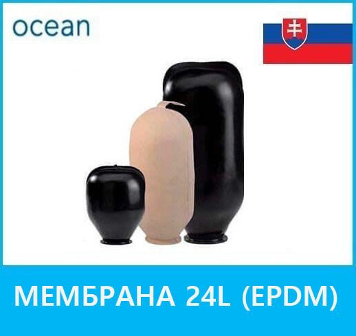 Мембрана 24L (EPDM)