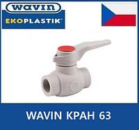 Wavin (ЧЕХИЯ) кран 63