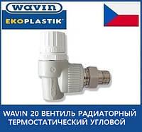 Wavin ЧЕХИЯ 20 вентиль радиаторный термостатический угловой