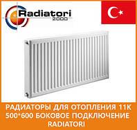 Радиаторы для отопления 11 К 500*600 боковое подключение Radiatori
