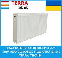 Радиаторы отопления 22k 500*1600 боковое подключение Terra teknik