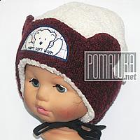 вязаные шапочки для малышей в украине сравнить цены купить