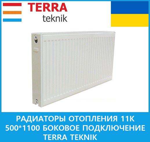 Радиаторы отопления 11 К 500*1100 боковое подключение Terra teknik