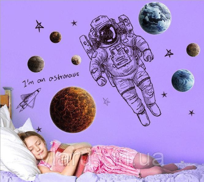 Детская наклейка на стену Космонавт