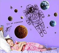 Детская наклейка на стену Космонавт, фото 1