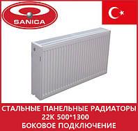 Стальные панельные радиаторы 22k 500*1300 боковое подключение