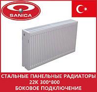 Стальные панельные радиаторы 22k 300*800 боковое подключение