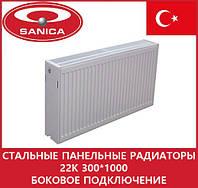 Стальные панельные радиаторы 22k 300*1000 боковое подключение
