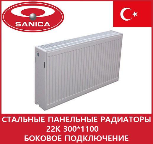 Стальные панельные радиаторы 22k 300*1100 боковое подключение