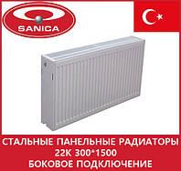 Стальные панельные радиаторы 22k 300*1500 боковое подключение