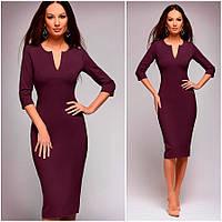 Платье-футляр цвета марсала Alisia (Код 411)