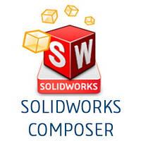 SolidWorks Composer: решение для создания описаний процессов и процедур при техническом обслуживании