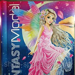 Журнал Top Model. Fantasy з музикою та підсвіткою (043433)