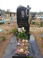 Памятники надгробные  94
