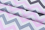 """Сатин ткань """"Широкий серо-розовый зигзаг"""" на белом, №1742с, фото 3"""