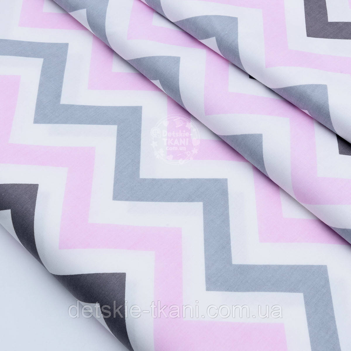 "Сатин ткань ""Широкий серо-розовый зигзаг"" на белом, №1742с"