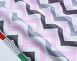 """Сатин ткань """"Широкий серо-розовый зигзаг"""" на белом, №1742с, фото 4"""