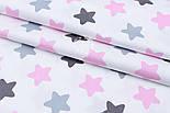 """Сатин ткань """"Звёзды-пряники"""" розовые, серые, графитовые на белом, №1725с, фото 2"""