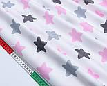 """Сатин ткань """"Звёзды-пряники"""" розовые, серые, графитовые на белом, №1725с, фото 4"""