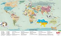 Скретч карта мира путешественника на русском языке