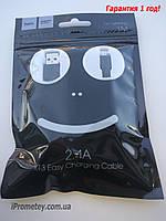 Оригинальный кабель для зарядки iPhone айфон 5 5c 5s s 6s 7 8 10 XR SE XS iPad  айпад iPod  Lightning Hoco