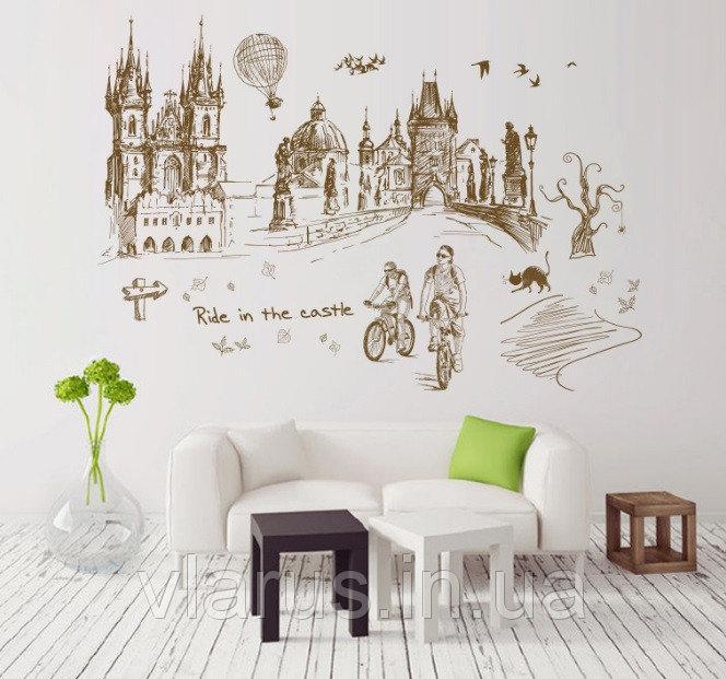 Декоративная наклейка на стену Замок