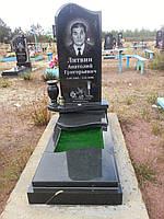 Памятники надгробные  95