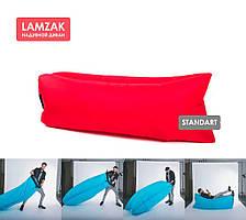 Ламзак надувной диван стандарт Украина красный
