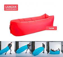 Ламзак надувной диван люкс красный