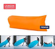 """Ламзак надувной диван """"lamzak"""" премиум оранжевый"""