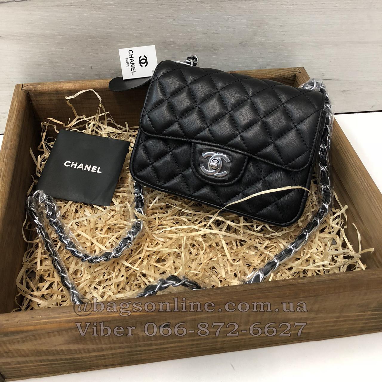 fccf21cc0730 Сумка реплика Chanel Classic Flap Bag 20см | копия Шанель натуральная кожа  Черный - BagsOnline -