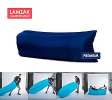 """Ламзак надувной диван """"lamzak"""" премиум темный синий"""