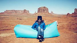 Ламзак надувной диван Китай голубой