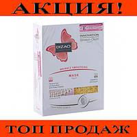 Плацентарная маска для лица и шеи с жемчужной пудрой DIZAO!Хит цена