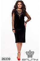 Платье вечернее чёрное бархатное (размеры от 48 до 60)