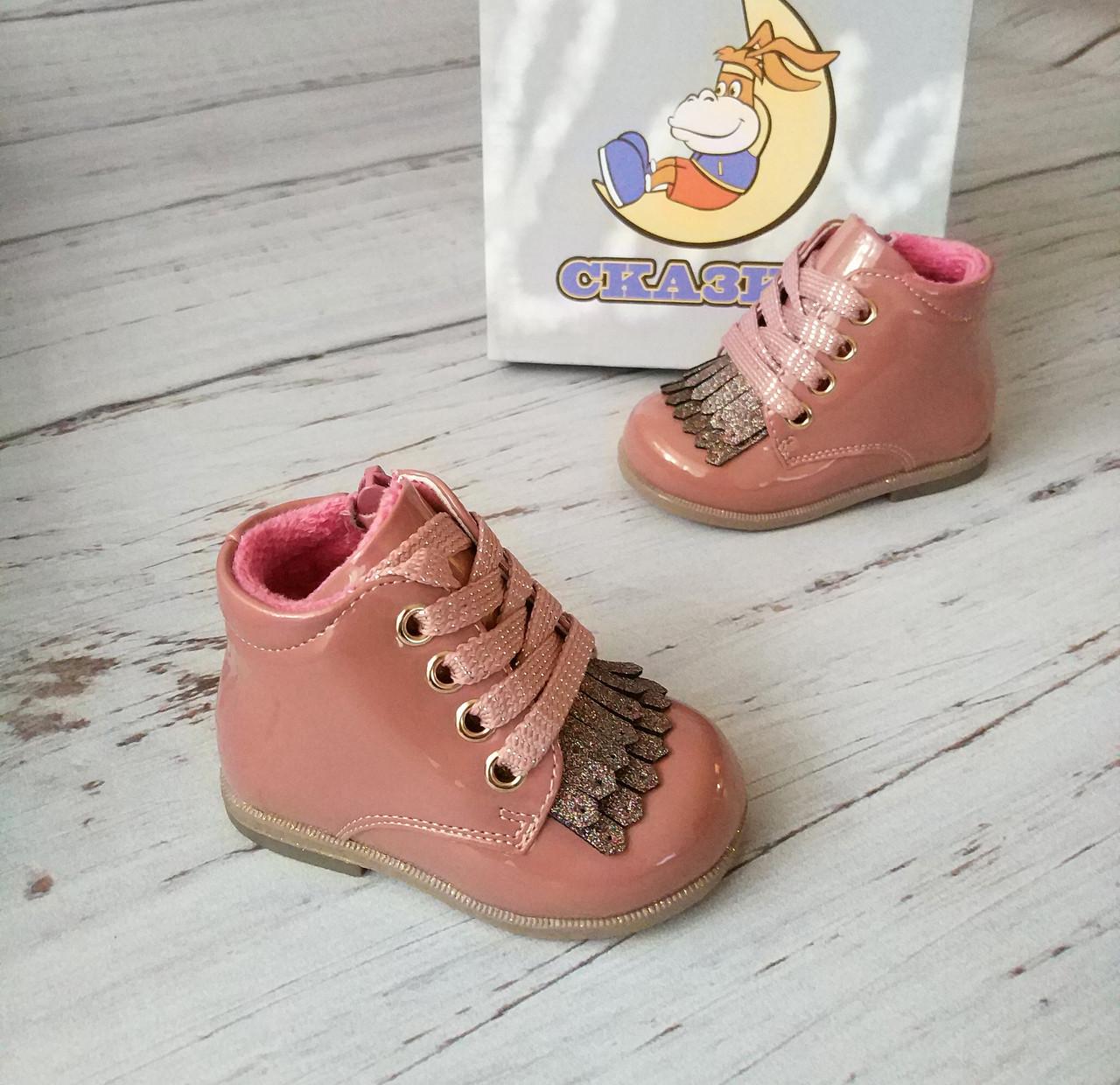 Ботинки для девочек Сказка, розовые, ортопедические