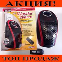 Портативный обогреватель с пультом Wonder Warm (400 Вт)!Хит цена