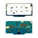 Клавіатурний модуль для телефону Sony Ericsson G705, W705, W715, верхній
