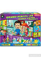 Набір Science Agents Велика хімічна лабораторія, для розвитку дітей