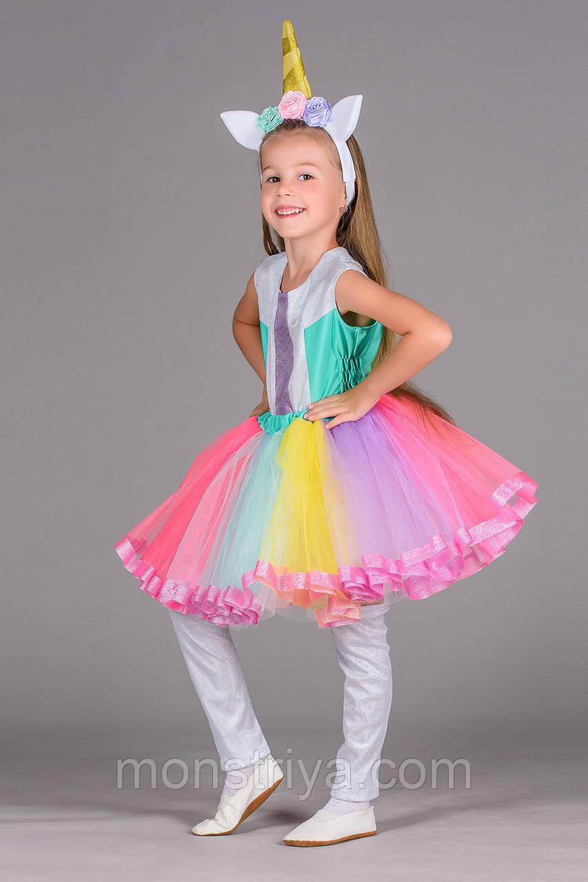 Детский карнавальный костюм Кукла ЛОЛ Единорожка