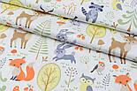 """Сатин тканина """"Єноти, лисички, олені в лісі"""" на молочному №1728с, фото 2"""