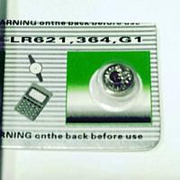 Батарейка G1, LR621, цена за 1 шт., фото 1