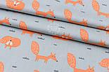"""Сатин ткань """"Оранжевые лисички с пышным хвостом"""" на сером №1730с, фото 2"""