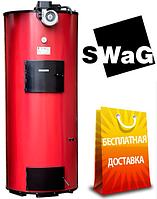 Котел твердотопливный SWaG 40 кВт